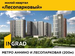 Квартиры в Москве рядом с метро от 3 млн руб. Скидки до 7%. Ипотека от 6%.